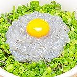 築地の王様 生しらす 駿河湾産 100g 1~2人前 超新鮮な無添加の国産天然生しらすは、一度食べれば違いに驚く 静岡産 生シラス丼 生しらす丼