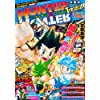HUNTER×HUNTER総集編 Treasure 5 (HUNTER×HUNTER総集編)