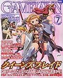 GAME JAPAN (ゲームジャパン) 2009年 07月号 [雑誌]
