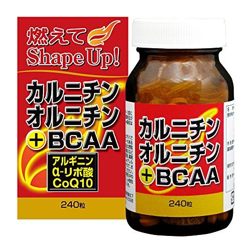 ユウキ製薬 カルニチンオルニチン+BCAA 約30ー40日分 240粒