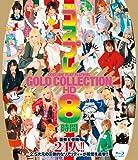 TMA コスプレ GOLD COLLECTION HD 8時間 [Blu-ray]