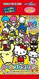 サンリオキャラクターズ シールコレクション 20個入 食玩・ガム(サンリオ)