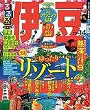 るるぶ伊豆'13~'14 (国内シリーズ)