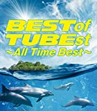 BEST of TUBEst ~All Time Best~ (���񐶎Y�����)(DVD�t)