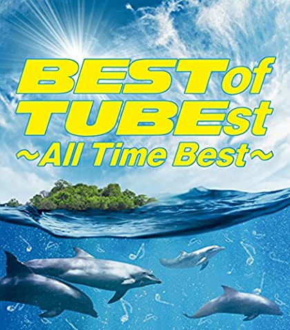 Best of TUBEst ~All Time Best~ (�������������)(DVD��)