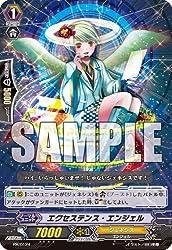 「カードファイト!! ヴァンガード リンクジョーカー編」エンディングテーマ ユメユメエキスプレス