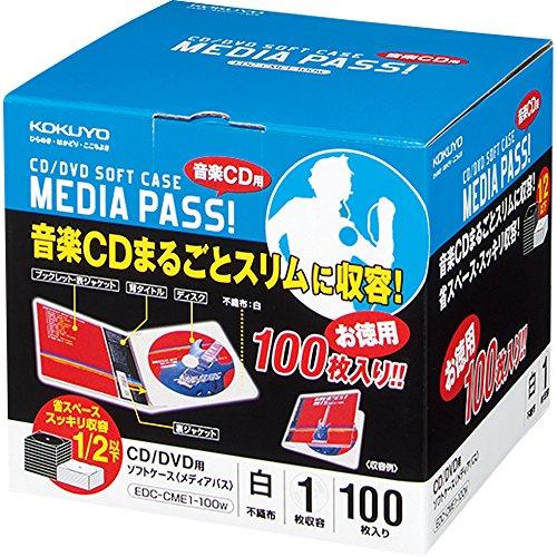 コクヨ CD/DVD用ソフトケース MEDIA PASS 1枚収容 100枚入り 白 EDC-CME1-100W -