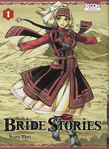 Bride stories (1) : Bride stories