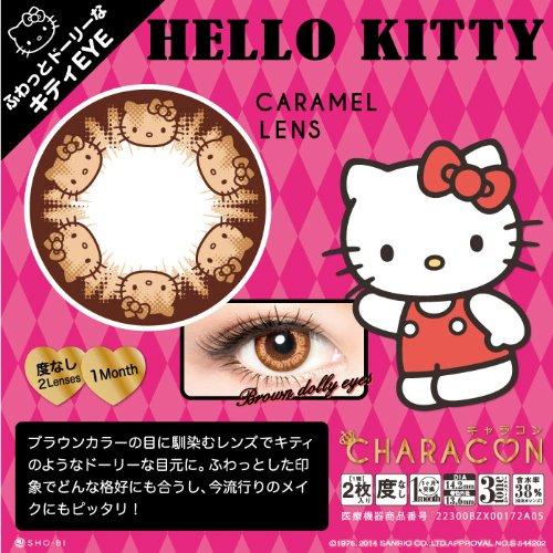 SHO-BI CHARACON キャラコン ハローキティ キャラメル 度なし 1ヶ月使い捨て 2枚入り KT54589