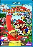 ペーパーマリオ カラースプラッシュ/Wii U/WUPPCNFJ/A 全年齢対象 任天堂 WUPPCNFJ
