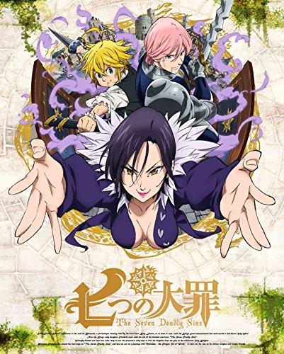 七つの大罪 8【完全生産限定版】 [DVD]