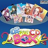 『眠れないCD 2nd BOX』全5巻セット版