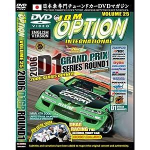 JDM Option: D1 Grand Prix Usa movie
