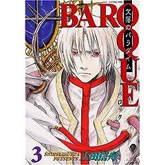 BAROQUE (3)