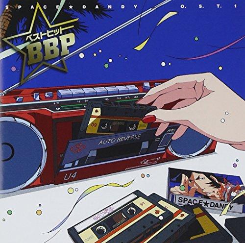 TVアニメーション「スペース☆ダンディ」O.S.T.1 ベストヒット BBP