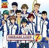 ミュージカル テニスの王子様 Dream Live 7thを試聴する