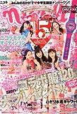 nicola (ニコラ) 2012年 07月号 [雑誌]