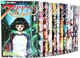 7SEEDS (セブンシーズ) コミック 1-23巻 セット (フラワーコミックスアルファ)