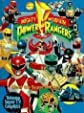 Saban's Mighty Morphin Power Rangers (Meet the Superheroes)