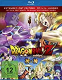 DVD & Blu-ray - Dragonball Z - Kampf der G�tter [Blu-ray]