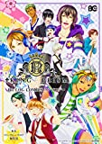 KING OF PRISM by PrettyRhythm B's-LOG COMICS アンソロジー (B's-LOG COMICS)
