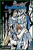 echange, troc Clamp - Tsubasa Reservoir Chronicle, tome 5