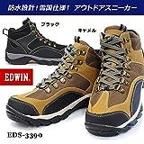 エドウィン 防水軽量アウトドアシューズ EDS-3390 トレッキング ハイキング メンズスニーカー 登山 ハイカット EDWIN EDS-3390 BLACK CAMEL ランキングお取り寄せ