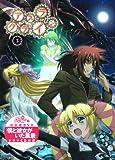 アスラクライン3(初回限定版) [DVD]