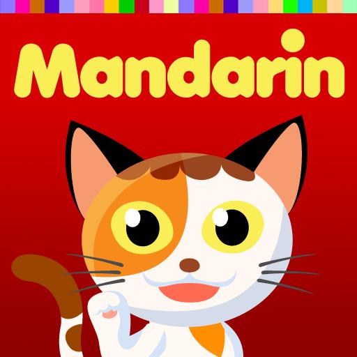 mandarin-flash-cards