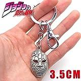 Momoso_Store Jojo Jojo's Bizarre Adventure Jotaro Kujo Killer Queen Arrow Asb Metal Pendant Keychain Keyring Cosplay Collection (Color: E, Tamaño: 5.5CM)