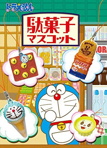 Doraemon Dagashi candy mascot Re-Ment miniature blind box - 1