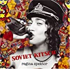 Regina Spektor - Soviet Kitsch mp3 download