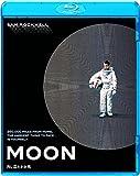 月に囚(とら)われた男 [SPE BEST] [Blu-ray]