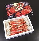ズワイガニ足 北海道加工 天然ロシア産 ボイル本ずわい蟹脚 極太 2L-3Lサイズ (ギフト化粧箱入2kg) ランキングお取り寄せ