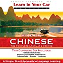Learn in Your Car: Mandarin Chinese, Complete