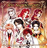 S.S.D.S.2nd.Vocal Album Ten Supplements