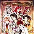 Dr.HAYAMI presents S.S.D.S.2nd.Vocal Album Ten Supplements 愛のサプリメント