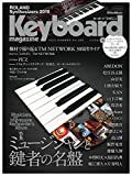 Keyboard magazine 2015年7月号 SUMMER