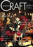 CRAFT vol.50 (ミリオンコミックス)