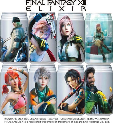 final fantasy xiii complete official guide standard edition pdf