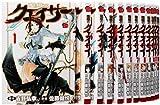 聖痕のクェイサー コミック 1-22巻セット (チャンピオンREDコミックス)