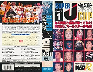 SUPER J CUP ~2nd.STAGE~PART1('95.12.13、両国国技館) [VHS]