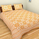 Roopgovind 300 TC Cotton Bedsheet With 2 Zip Pillow Covers - Bordered, King Size, Multicolor