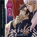 ドラマCD Vassalord. Act.II