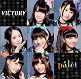 VICTORY-palet