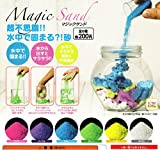 Amazon.co.jpMagic Sand【マジックサンド】  全6種セット ガチャガチャ