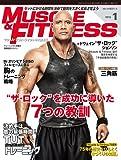 『マッスル・アンド・フィットネス日本版』2016年1月号