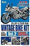 ヴィンテージバイクキット2 10個入 食玩・ガム(コレクション)