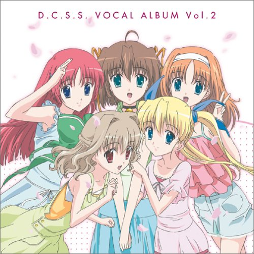 TVアニメ「D.C.S.S. ~ダ・カーポ セカンドシーズン~」ボーカルアルバム Vol.2