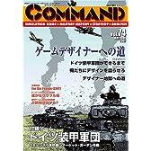 コマンドマガジン Vol.74(ゲーム付)ドイツ装甲軍団シリーズ『スモレンスク攻防戦』『マーケットガーデン作戦』